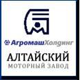 Двигатели. Алтайский Моторный Завод