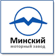 Двигатели. Минский Моторный Завод